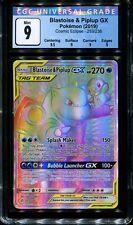 Blastoise & Piplup GX - 253/236 - CGC 9 Mint - Cosmic Eclipse - 02330