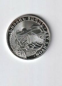 2016 - Republic Of Armenia Noah's Ark 1oz. .999 Silver Coin 500 Dram