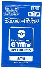 Pokemon Card Gym SWSH Vol.1 Promo Pack Japanese F/S Nintendo US SELLER