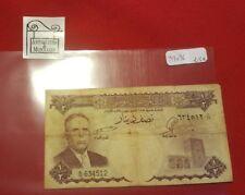 TUNISIE - BILLET DE 1/2 DEMI DIRHAM - REF33096