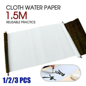 1/2/3x Chinese Magic Cloth Water Paper Calligraphy Fabric Reusable Practice MB