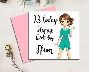 Personalised Birthday Card Daughter Sister Niece Granddaughter Teen 13 16 18 21