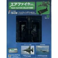 Air Fighters Collection #31 F-16CM FIGHTING FALCON 1:100 Diecast Model w/Track