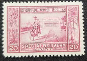 PHILIPPINES STAMP SPECIAL DELIVERY MINT NEVER HINGED ORIGINAL GUM
