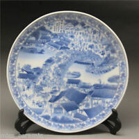 "8"" Chinese Blue and white Porcelain painted Qingming scrol Plate Qianlong Mark"