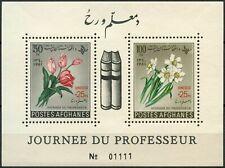 Afghanistan 1961 Teachers Day Flowers MNH Optd  M/S #D90104