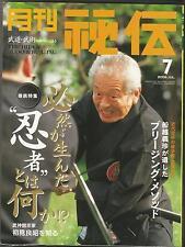 Masaaki Hatsumi Hiden What is Ninja?  Togakure Ninjutsu Ninpo