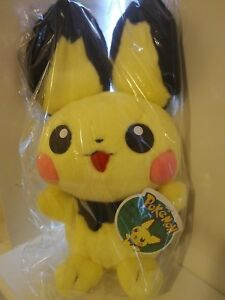 "16"" BRAND NEW POKE POKEMON PLUSH PICHU DOLL #172 NWT COLLECTIBLE FREE SHIPPING"
