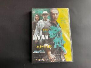 Wu Xia (DVD) Kung Fu/Martial Arts [Taiwan import w/English Subs] Donnie Yen NEW