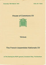 House of Commons XV v The French Assemblee Nationale XV 16 Mar 1991 RUGBY PROG