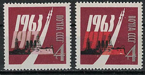 RUSSIA,USSR:1963 SC#2806-07 MLH Development of the Armed Forces n765