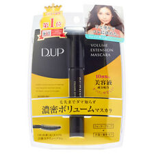 d-up Japan Volume Extension Mascara Waterproof [Black] - Japan Award No.1