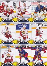 2016-17 SeReal KHL base team set JOKERIT (18 cards)