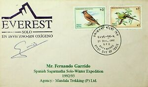 NEPAL 1992 MT/ EVEREST SOLO WINTER EXPEDITION SIGNED FDC W/BIRD 2v