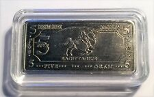 "5 Gram ""SAGITTARIUS""  Zodiac, Star sign 5 Gram Tibetan Silver ingot in Capsule"
