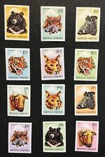 Bhutan 1966 Sc#56-67 VF MLH Catalogs $12.50 (W1)