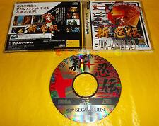 SHIN SHINOBI DEN Sega Saturn Versione Giapponese NTSC ○○○○○ USATO