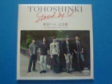 TVXQ DBSK TOHOSHINKI Stand by U Tokyo Dome Special Edition (single)