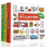 3 books/set Chinese and English Baby early education book 认知小百科中英双语儿童书籍幼儿绘本故事书读物