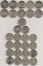 Set coins 2012 - 200th anniversary of victory in the war of 1812 (28 coins UNC)