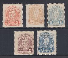 Argentina, Salta, Forbin 26/32 mint 1910 Ley de Multas Fiscals, 5 diff, sound