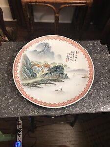 antique chinese famille rose porcelain plate Zhong Guo Jing De Zhen Zhi  Perfect