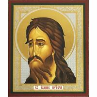 St John the Baptist Russian Small Wooden Icon 3 Inch