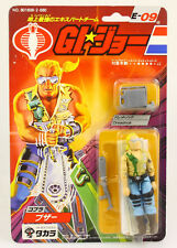 "GI JOE ARAH VINTAGE TAKARA 1986 BUZZER 3 3/4"" ACTION FIGURE CARDED"