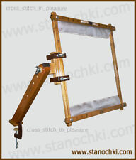 Table Cross Stitch Stand (Stand with the clamp + Embroidery Frame)