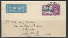 CEYLON SG382 1935 50c SILVER JUBILEE FINE USED ON COVER TO SCOTLAND