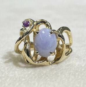 """Estate Jewelry 14K Yellow Gold 3.00 Ct Natural Lavender Jade Nugget Ring 7 3/4"""""""