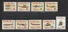 ECUADOR - 1162-1170 - MNH - 1988 - 60TH ANN, AVIANCA AIRLINES