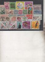 LOT DE 33 ANCIENNES COLONIES FRANCAISE 2 timbres + de 6 € de cote