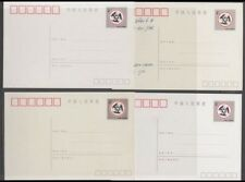 China 1980's 4f Postal Stationery Postcards (x11) (Id:571/D51649)