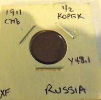1911 Russian 1/2 kopek