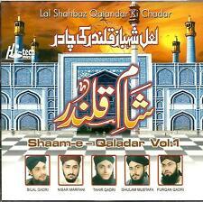 SHAAM-E-QALADAR - LAL SHAHBAZ QALANDAR KI CHADAR - NEW NAAT CD