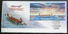 2008 Malaysia Dragon Boat imperf Mini-Sheet on FDC (Pulau Pinang) Lot B