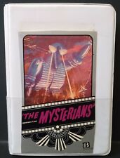 The Mysterians (1959) (BETAMAX) VCI #1072 (NOT VHS) Sci-Fi - English Dubbed