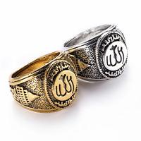 Truth Islam Muslim Allah Akbar Ring Faith Luck Bless Gold Silver Men SIZE 8-10