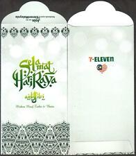 7-Eleven 2013 1 pc Mint Raya Packet Ang Pow