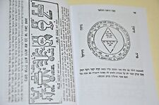 Sefer RAZIEL HAMALACH KABALAH Amulet with Charts & Diagrams Jerusalem Judaica NR