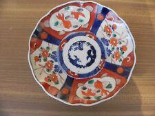 ancien plat Imari signé du XIX ème, assiette asie vaisselle, ceramique nippon 3