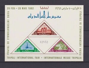 s16412a) LIBYA LIBIA  MNH** Nuovi** 1962 Tripoli fair s/s