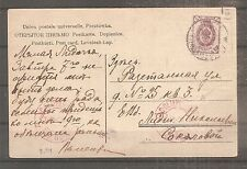 POSTKARTE RUSSIA CARTE POSTALE RUSSIE TIMBRE ET CACHET ROUGE 1908
