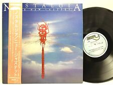 Nostalgia - The New Jazztet Japan Pressing w/ Obi Strip - LP Vinyl Record Album
