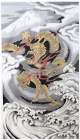 JAPANESE Noren Curtain Dragon God GosoShinryu Made in JAPAN 85 x 150cm