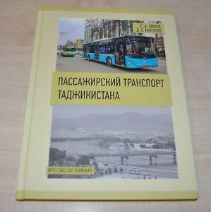 Transport Tajikistan Book Russian Soviet Brochure Trolleybus Bus ZIU Ikarus USSR