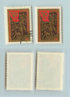 Russia USSR 1968 SC 3485 Z 3559 MNH and used . rta9201