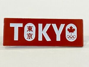 Canada Tokyo 2020 NOC Pin Badge
