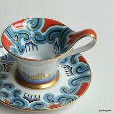 Mokkatasse  INDRA-DEKOR – Kurt Wendler~1920 -Rosenthal – Art Deco - Topp